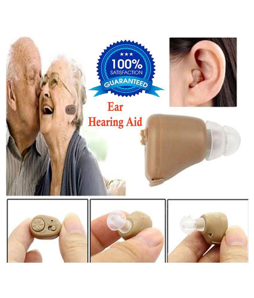 SW Mini Hearing Aid Digital Ear Sound Amplifier High Quality hearing machine Volume Adjustable Hearing Aid