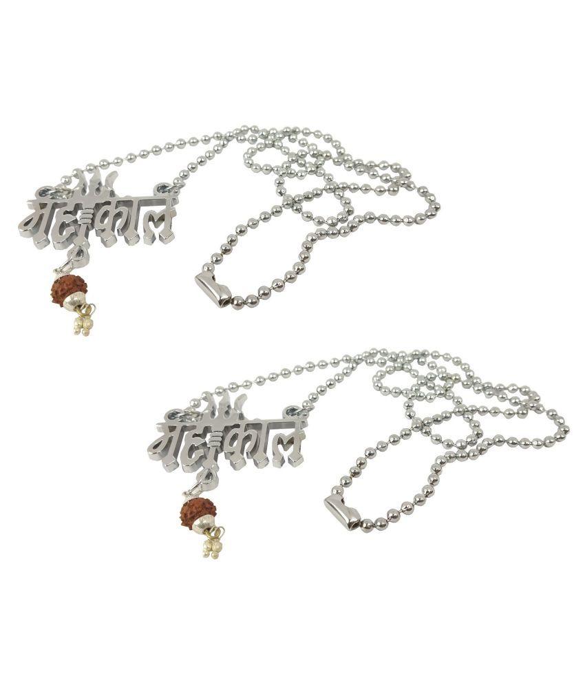 Uniqon (Set Of 2 Pcs) Unisex Metal Fancy And Stylish Brown Beads Rudraksha Solid Oxidize Silver Plated Lord Shiva Trishul Mahadev Bolenath Mahakal Locket Pendant Necklace With Chain Religious Spiritual Jewellery Set