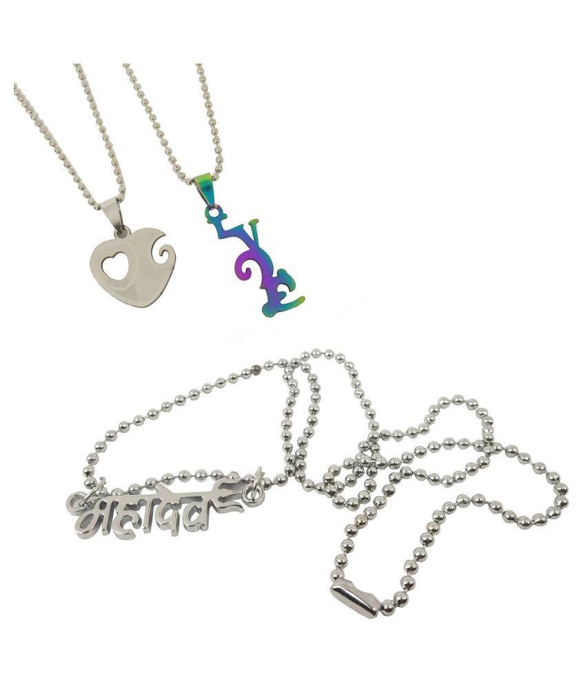 Stylewell CMB7089 Combo Of Metal Fancy & Stylish Lord Shiva Trishul Mahadev Bolenath Mahakal Locket And Valentine's Day I Love You Heart Romantic Love Couple Duo 2 In 1 Pendant Necklace With Chain