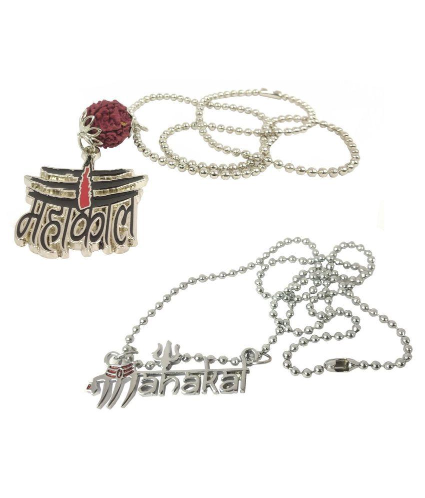 Stylewell Unisex CMB7018 Combo Of Solid Metal Fancy & Stylish Brown Beads Rudraksha Lord Shiva Trishul Mahadev Bolenath Mahakal Locket Pendant Necklace With Chain