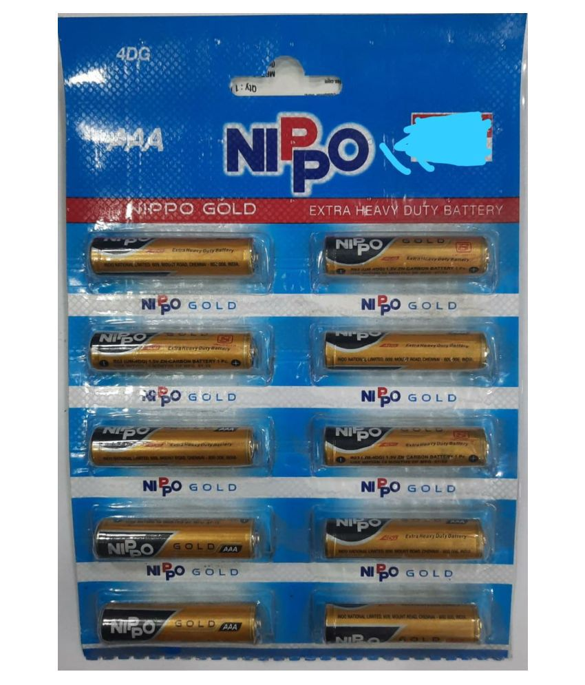 Nippo AAA NIPPO GOLD Camera Battery Charger
