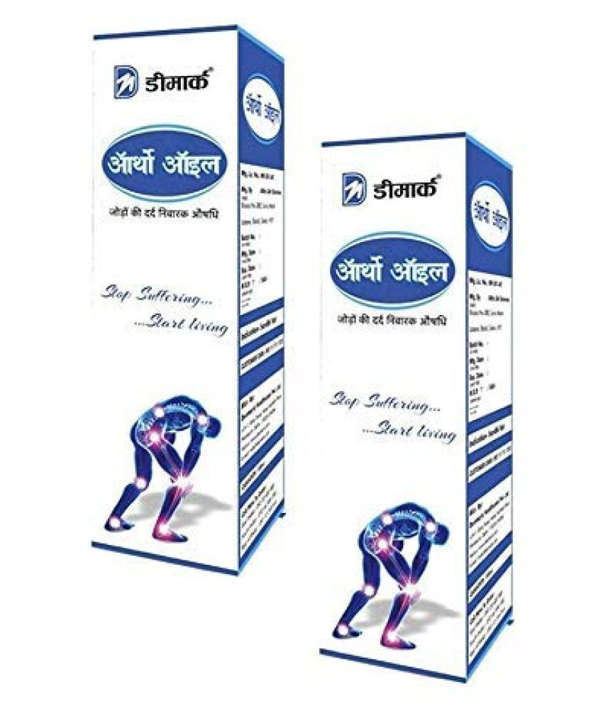Deemark Ortho Oil - 100ml. (Pack of 2)  Relief Knee Pain | Back Pain | Shoulder Pain | Muscles Pain | Joint Pain | Pure Ayurveda