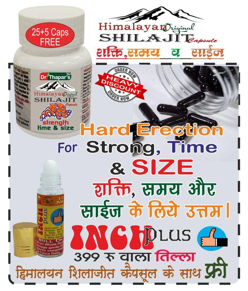 Dr. Thapar's Himalayan Original Shilajit XTRA STRONG,TIME/HARD TILLA & 25+5 FREE Capsule 500 mg Pack Of 2