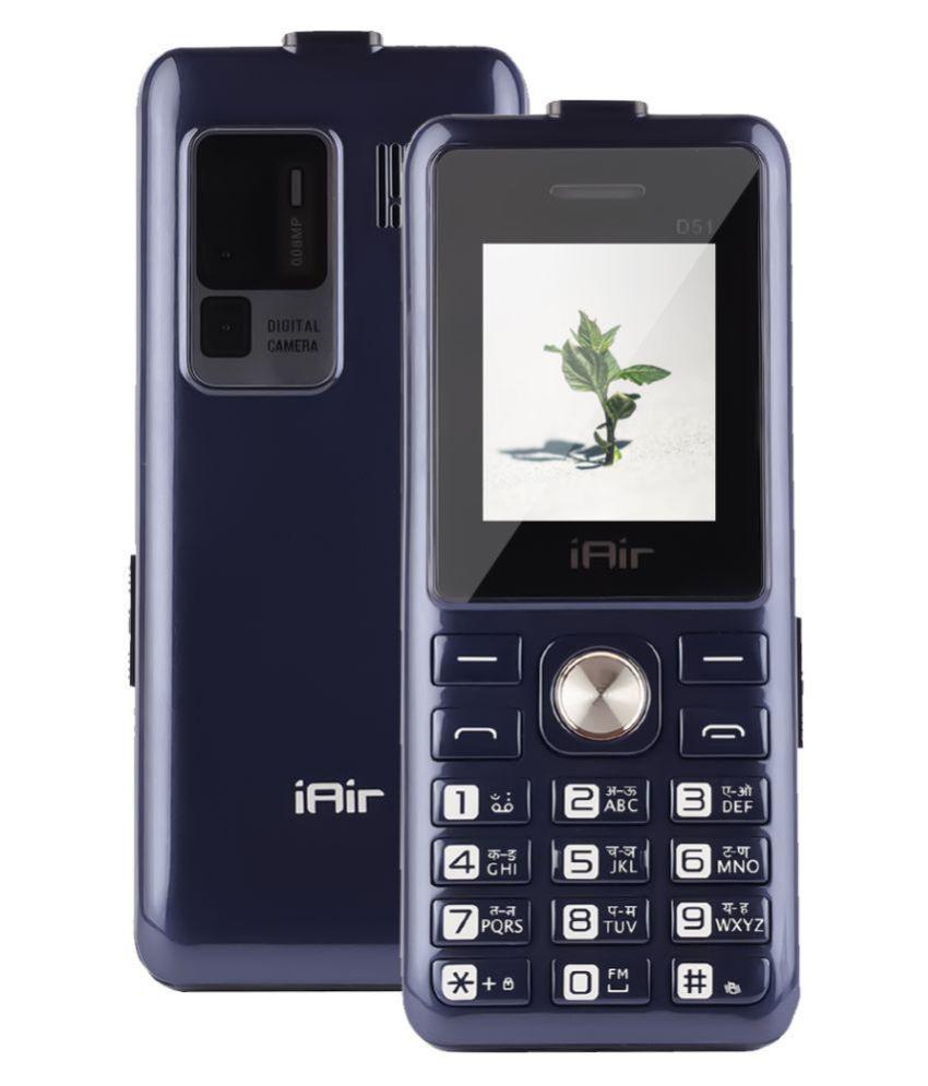 IAIR D51 Blue