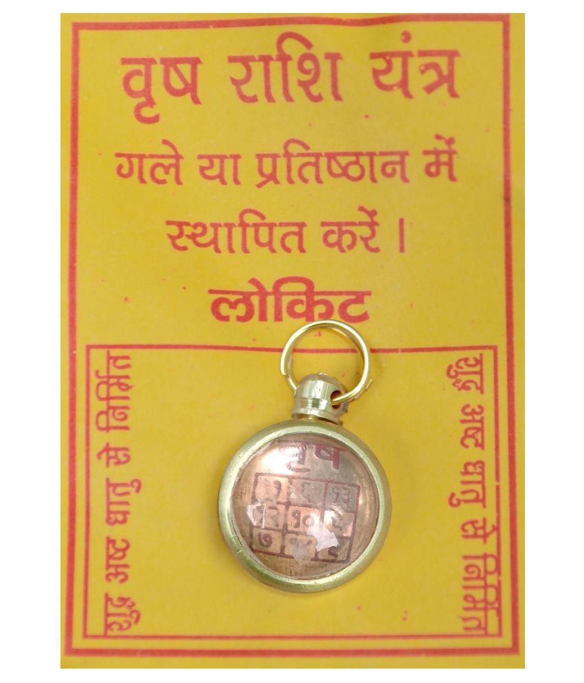 M.K.EXPORT Vrashabh/Taurus rashi yantra natural gold plated Pendal, Locket